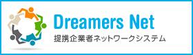 Dreamers Net